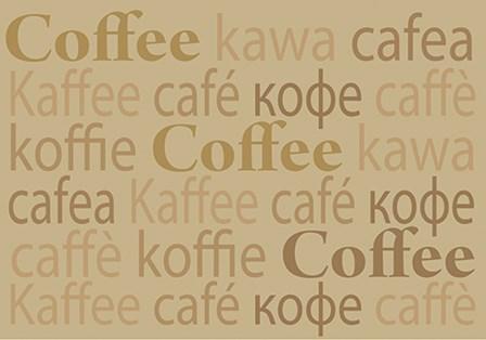 Coffee II by A.V. Art art print