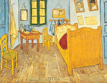 Bedroom at Arles by Vincent Van Gogh art print