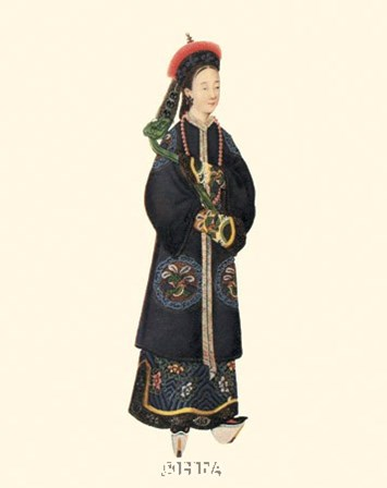 Chinese Mandarin Figure X by 18th Century Chinese art print