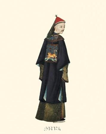 Chinese Mandarin Figure VIII by 18th Century Chinese art print