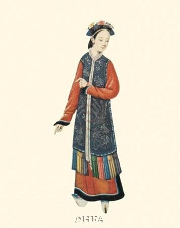 Chinese Mandarin Figure IX by 18th Century Chinese art print