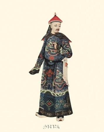 Chinese Mandarin Figure I by 18th Century Chinese art print