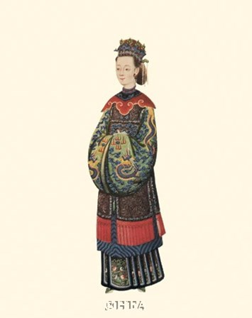 Chinese Mandarin Figure IV by 18th Century Chinese art print