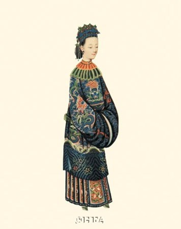 Chinese Mandarin Figure II by 18th Century Chinese art print