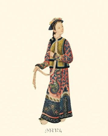 Chinese Mandarin Figure V by 18th Century Chinese art print