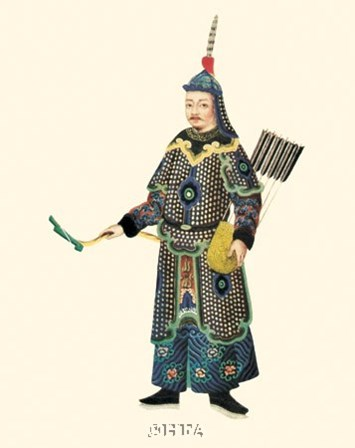 Chinese Mandarin Figure III by 18th Century Chinese art print