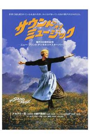 The Sound of Music (chinese) art print
