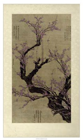 Plum Blossom Tree by Vision Studio art print