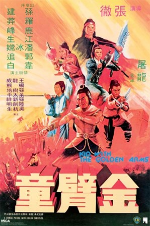 Shaw Brothers - Kid With The Golden Arms art print