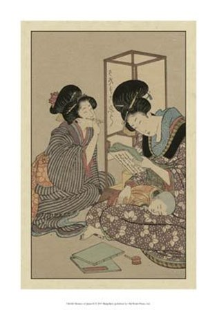 Women Of Japan II by Vision Studio art print