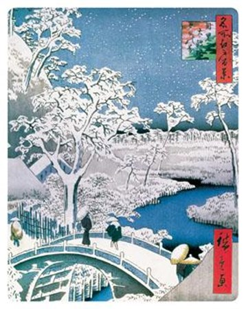 Hiroshige - Drum Bridge art print