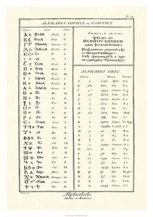 Alphabets Egiptien art print