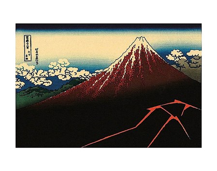 Lightning Below the Summit by Katsushika Hokusai art print