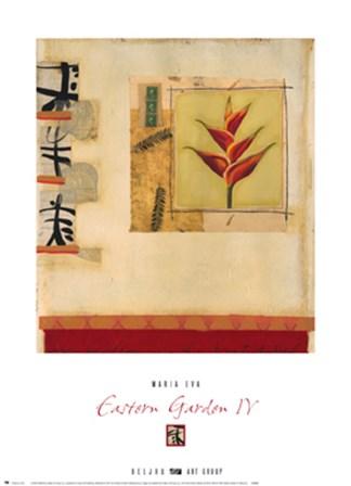 Eastern Garden IV by Maria Eva art print