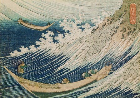 Two Small Fishing Boats at Sea by Katsushika Hokusai art print