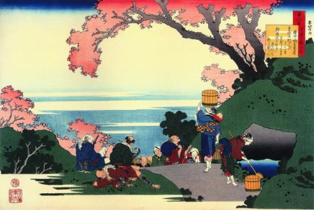 Three Men Admire the Cherry Blossoms by Katsushika Hokusai art print