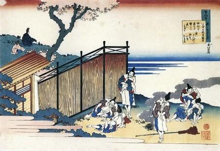 Sitting on a Hill by Katsushika Hokusai art print