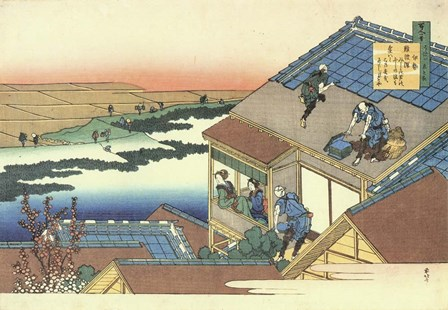 A Lady Waits for Her Lover by Katsushika Hokusai art print
