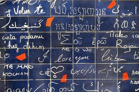 I Love You The Wall III by Cora Niele art print